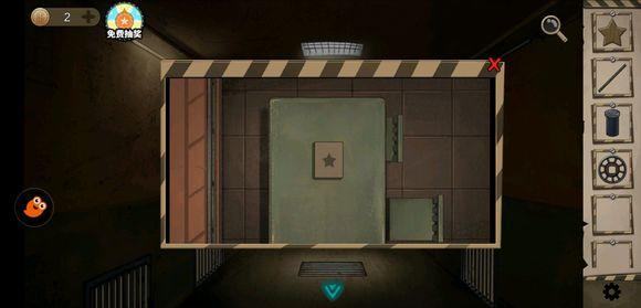 《密室逃脱绝境系列7印加古城》第三关怎么过