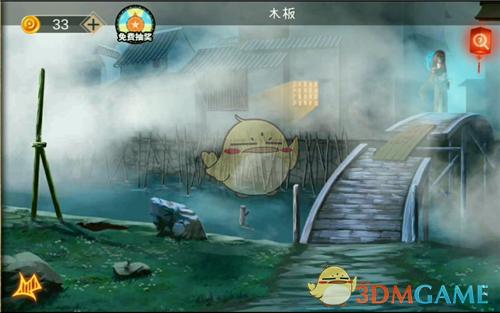 《密室逃脱绝境系列7印加古城》第五关怎么过