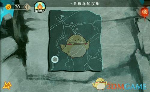 《密室逃脱绝境系列7印加古城》第七关怎么过