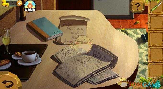 《密室逃脱绝境系列7印加古城》第九关怎么过