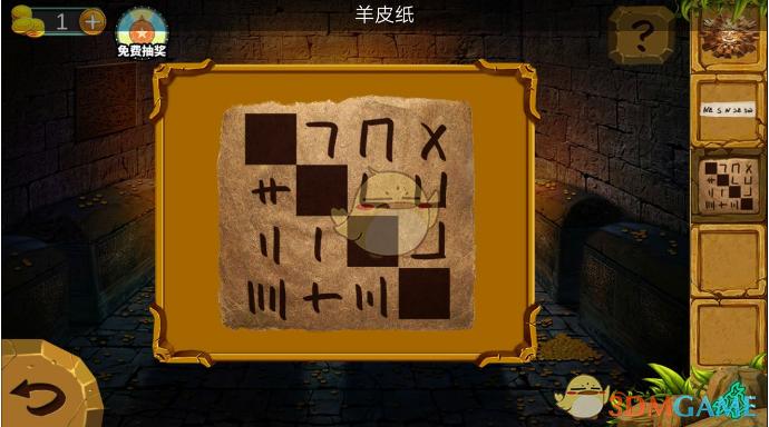 《密室逃脱绝境系列7印加古城》第12关攻略
