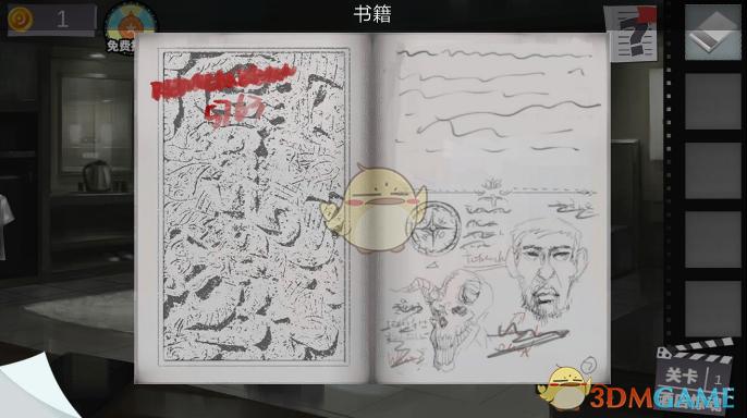 《密室逃脱绝境系列7印加古城》第四章第一关攻略