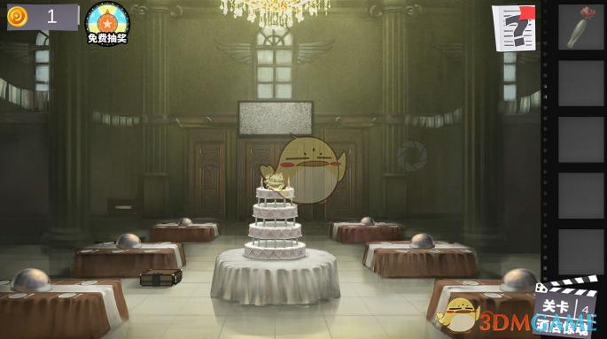 《密室逃脱绝境系列7印加古城》第四章第四关攻略