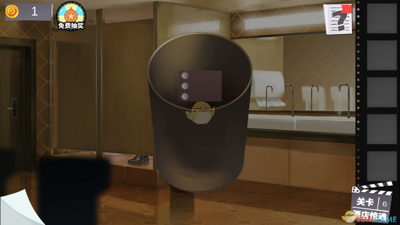 《密室逃脱绝境系列7印加古城》第4章第6关攻略