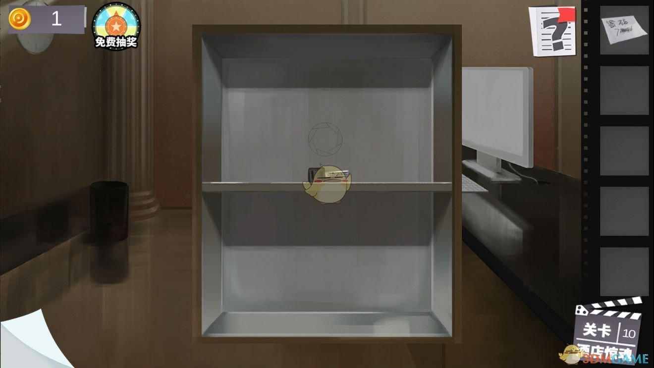 《密室逃脱绝境系列7印加古城》第4章第10关攻略
