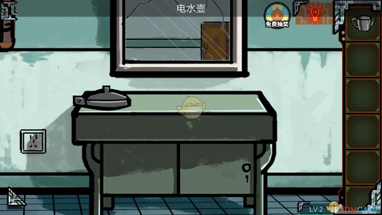 《密室逃脱绝境系列7印加古城》第5章第2关攻略