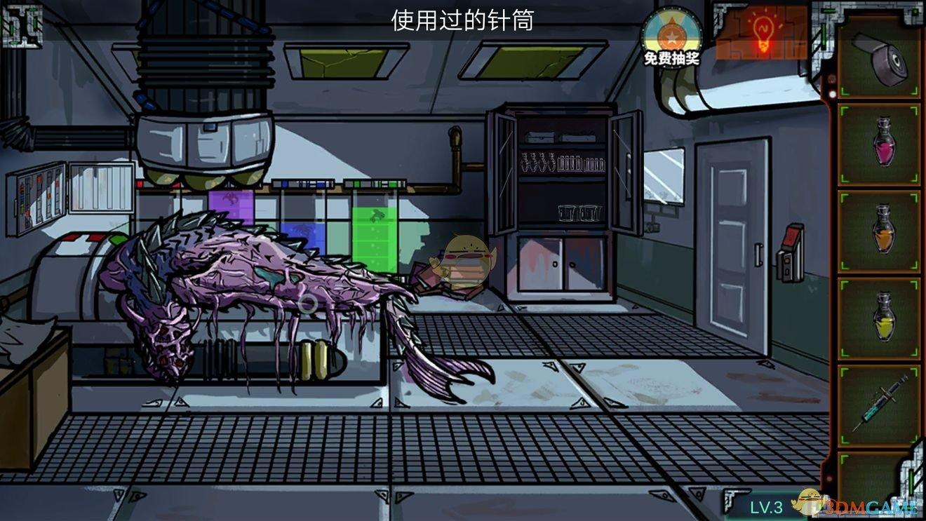 《密室逃脱绝境系列7印加古城》第5章第3关攻略