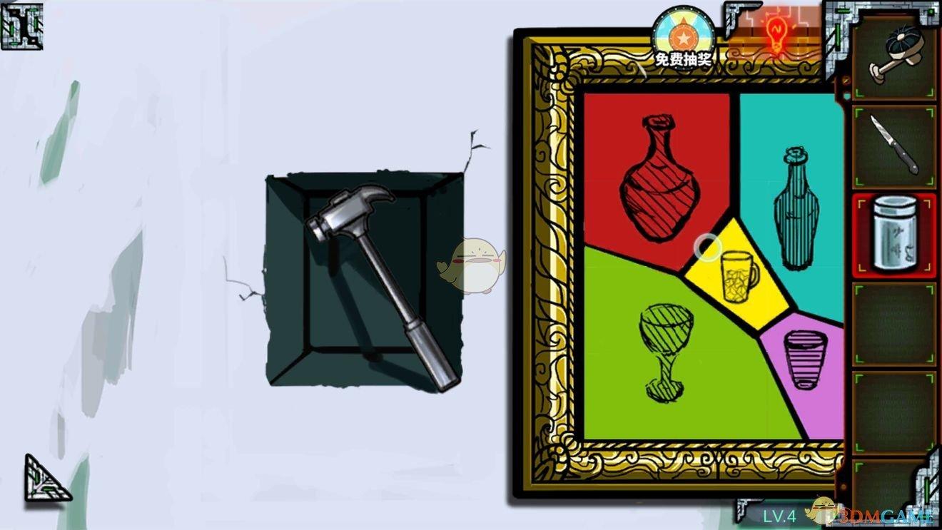 《密室逃脱绝境系列7印加古城》第5章第4关攻略