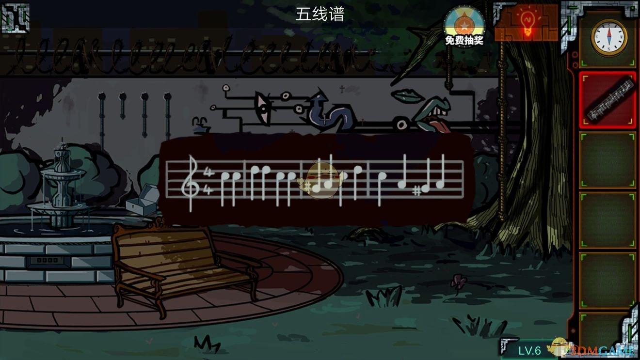 《密室逃脱绝境系列7印加古城》第5章第6关攻略