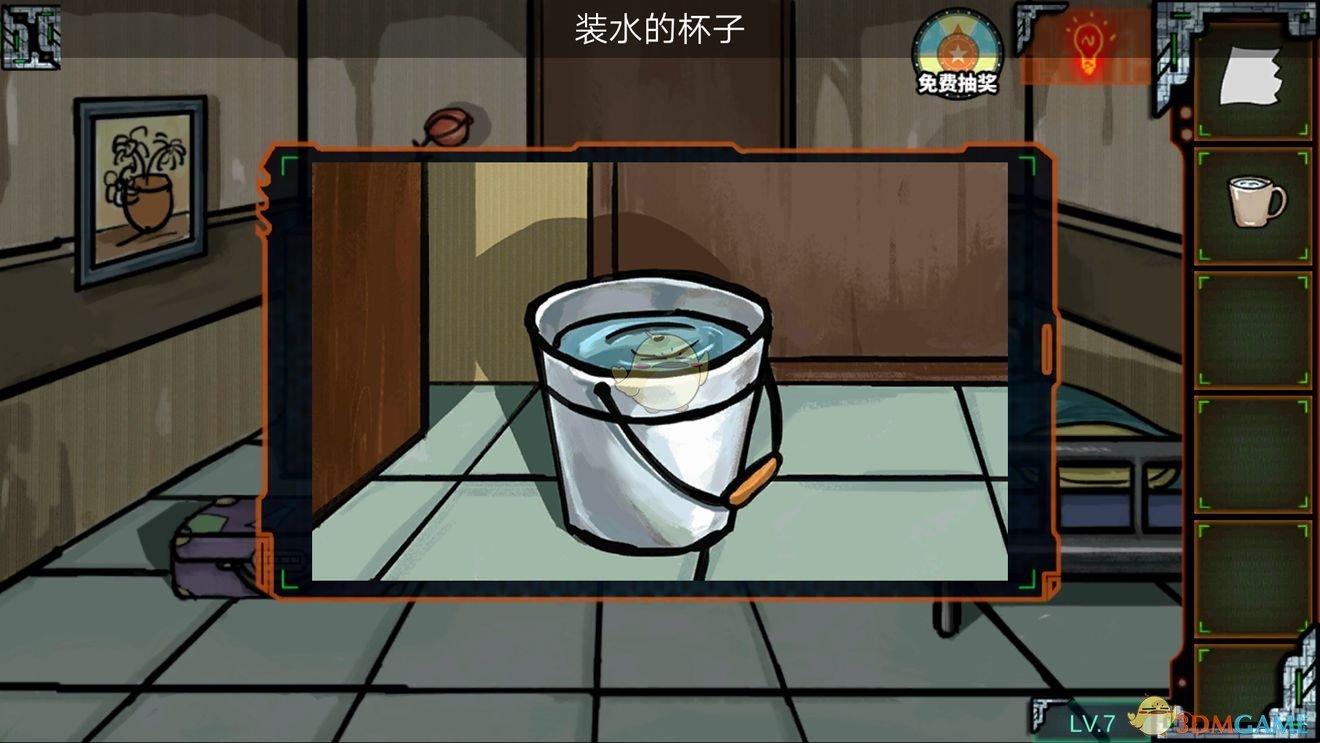 《密室逃脱绝境系列7印加古城》第5章第7关攻略