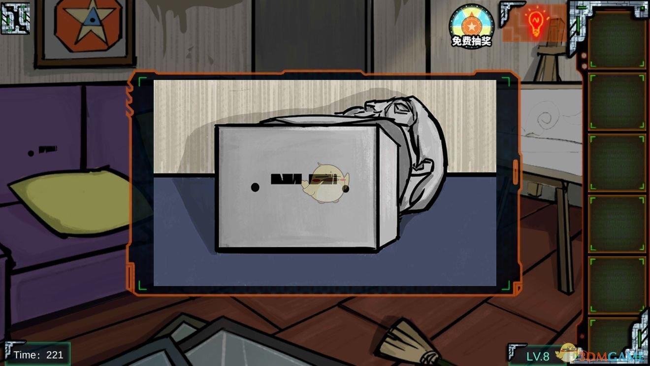 《密室逃脱绝境系列7印加古城》第5章第8关攻略