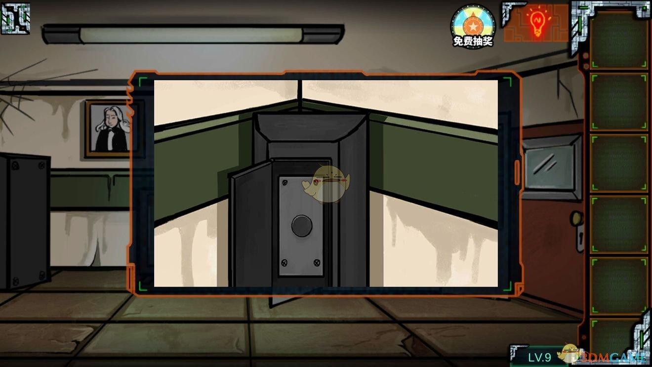 《密室逃脱绝境系列7印加古城》第5章第9关攻略