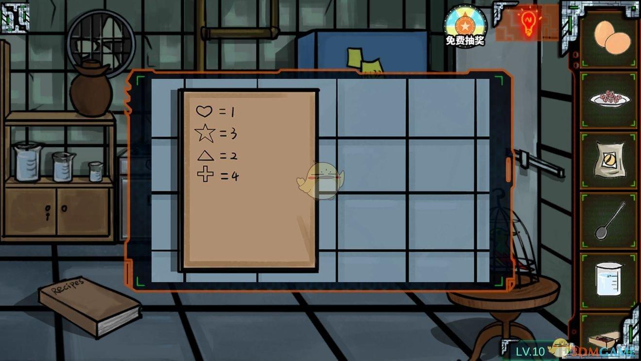 《密室逃脱绝境系列7印加古城》第5章第10关攻略