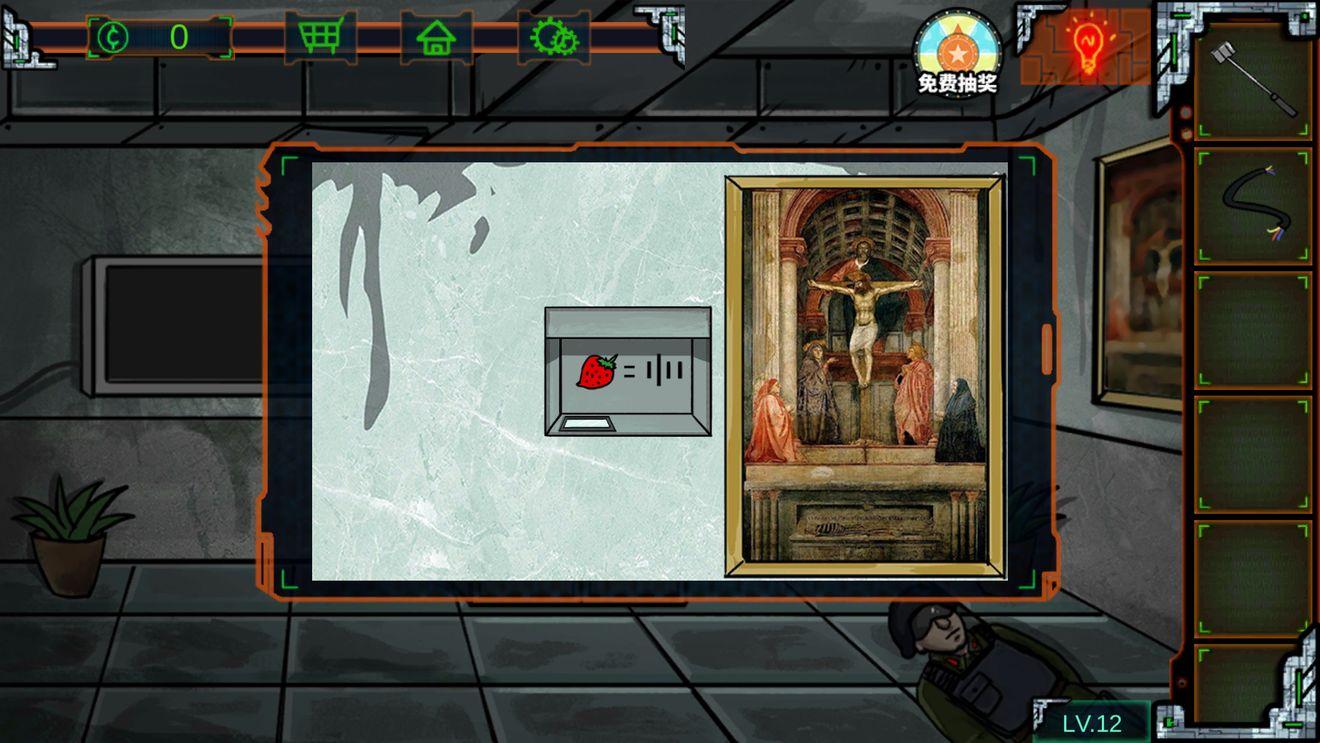 《密室逃脱绝境系列7印加古城》第5章第12关攻略