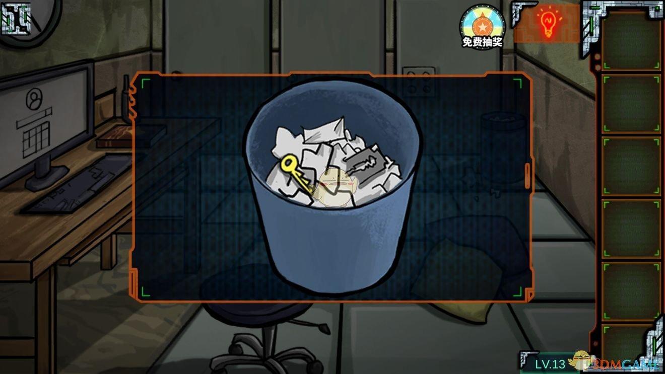 《密室逃脱绝境系列7印加古城》第5章第13关攻略