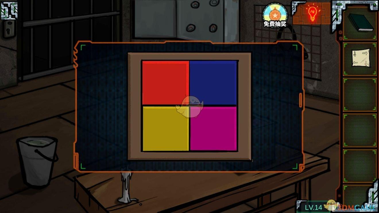 《密室逃脱绝境系列7印加古城》第5章第14关攻略