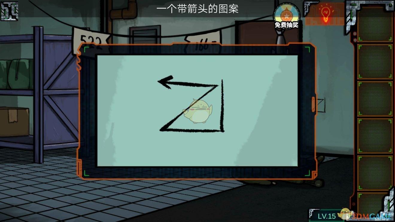 《密室逃脱绝境系列7印加古城》第5章第15关攻略