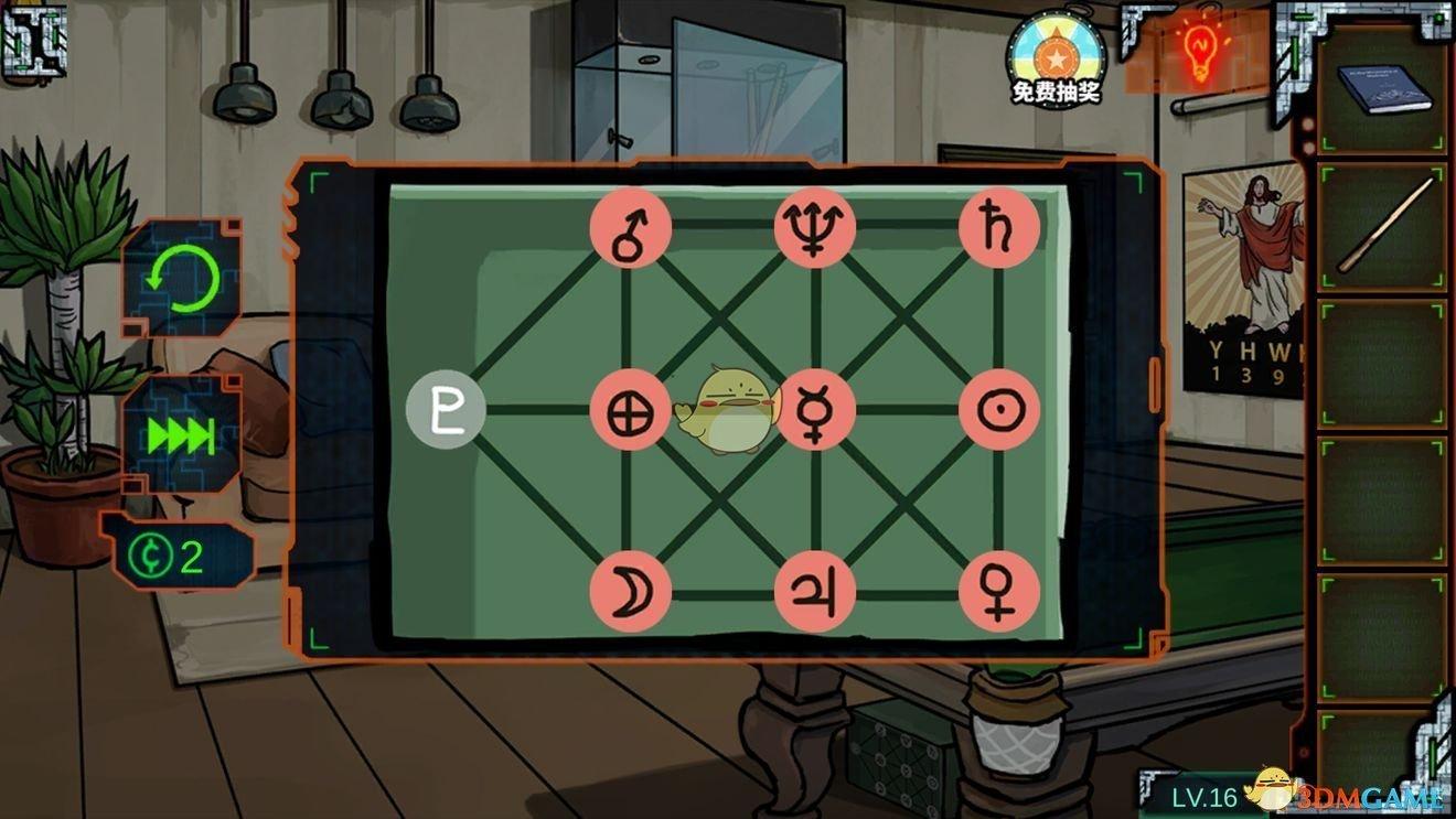 《密室逃脱绝境系列7印加古城》第5章第16关攻略