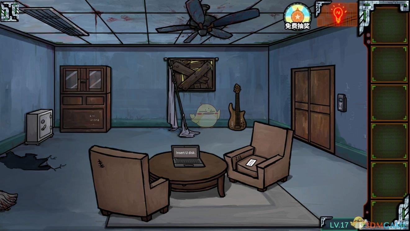 《密室逃脱绝境系列7印加古城》第5章第17关攻略