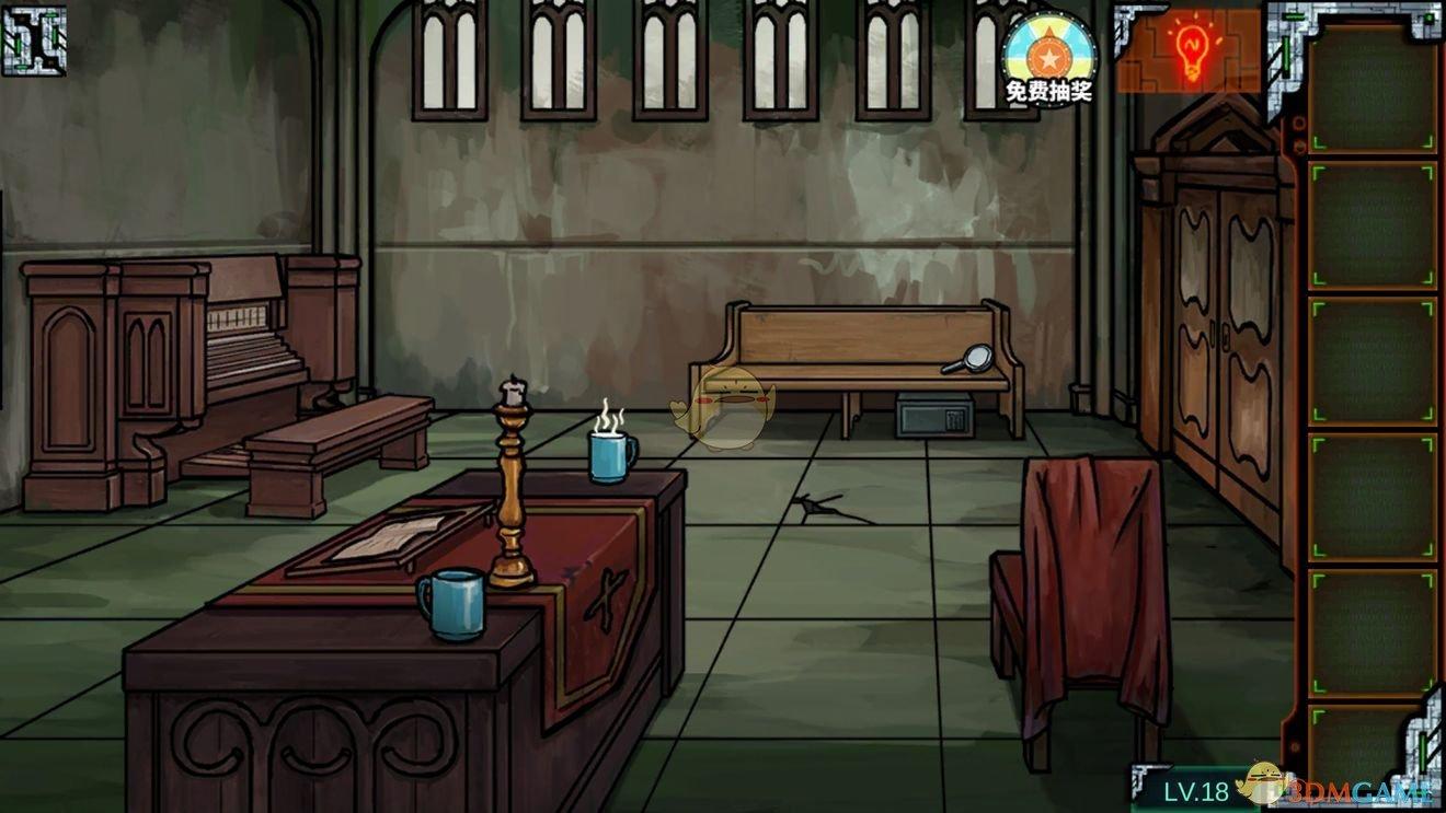《密室逃脱绝境系列7印加古城》第5章第18关攻略