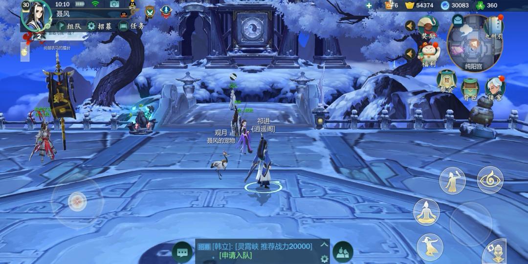 《剑网3:指尖江湖》纯阳跟宠任务