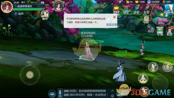 《剑网3:指尖江湖》七秀跟宠