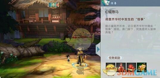 《剑网3:指尖江湖》少林跟宠