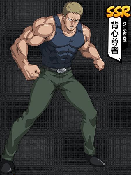 《一拳超人:最强之男》SSR背心尊者图鉴