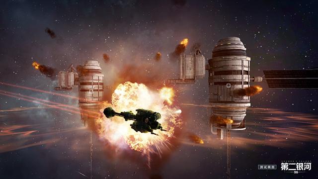 科幻探索计划《第二银河》方舟测试今日开启!