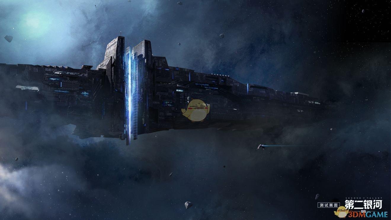 《第二银河》舰队指挥系统的改动