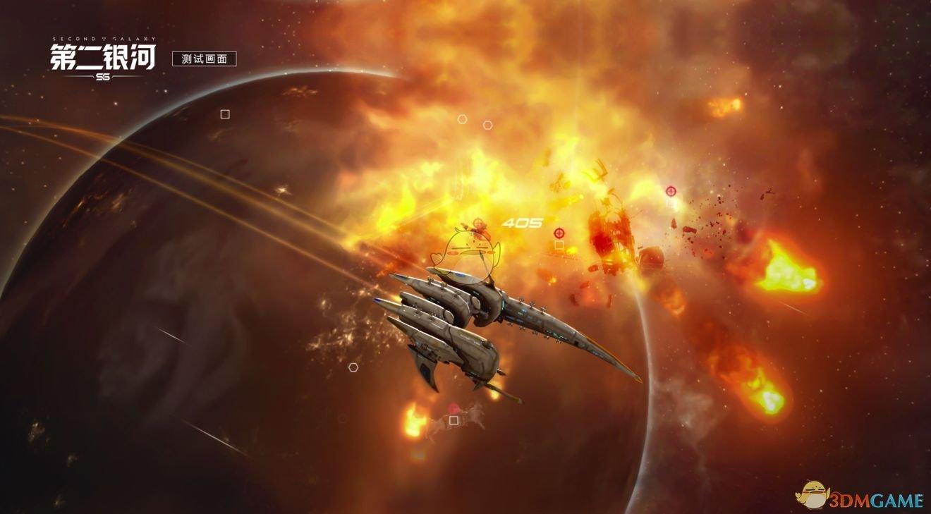 《第二银河》军团系统升级介绍(二)