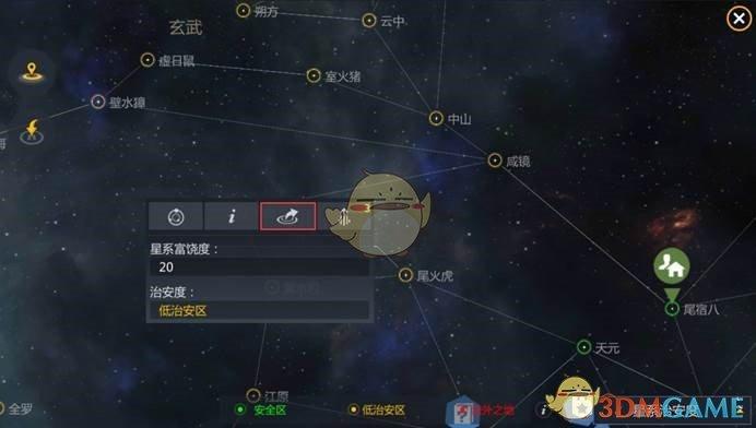 《第二银河》怎么搬家