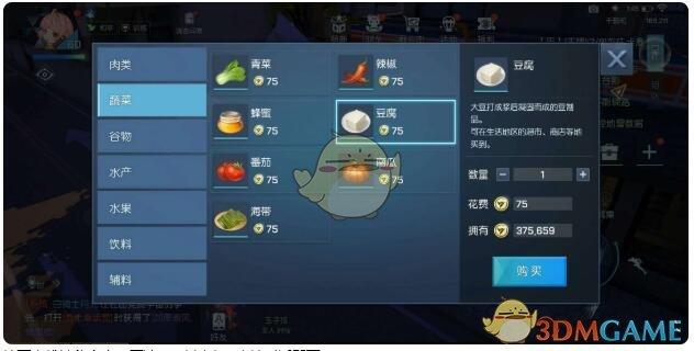 《龙族幻想》白银异闻——温暖的菜谱