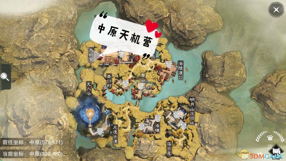 《一梦江湖手游》2019年7月30日坐观万象打坐修炼地点坐标介绍