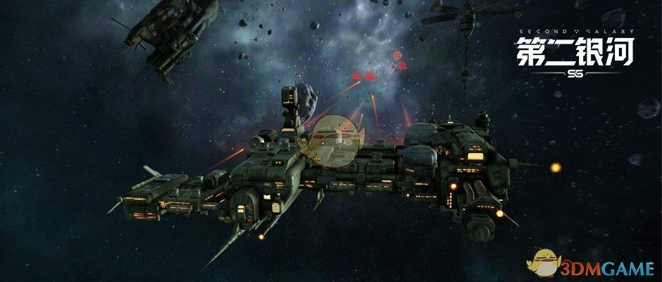 《第二银河》各大势力武器分析