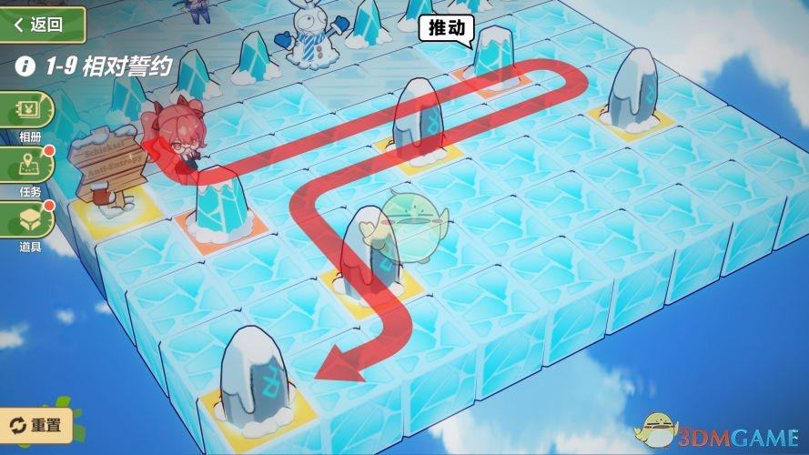 《崩坏3》永恒冰原全流程攻略