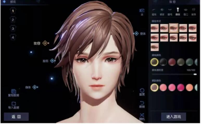 《龙族幻想》NPC路明非捏脸数据ID分享