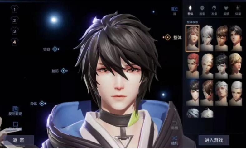 《龙族幻想》NPC楚子航捏脸数据ID分享