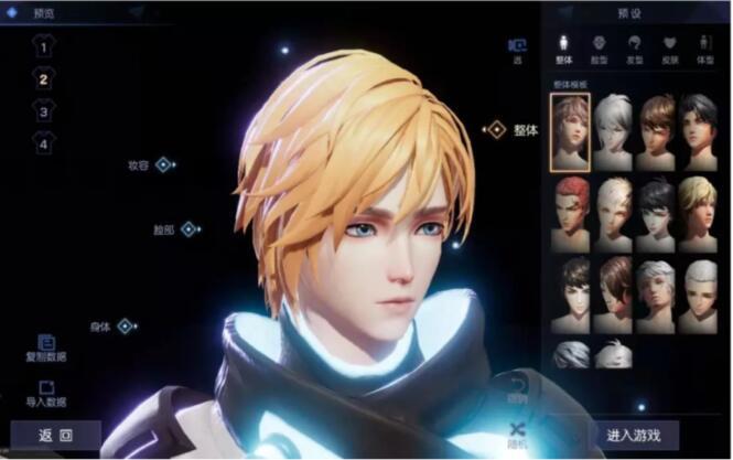 《龙族幻想》NPC凯撒捏脸数据ID分享