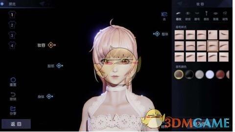 《龙族幻想》夏弥捏脸数据ID分享