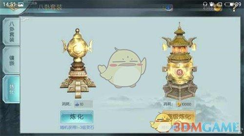 《剑侠情缘2:剑歌行》八卦装备解析