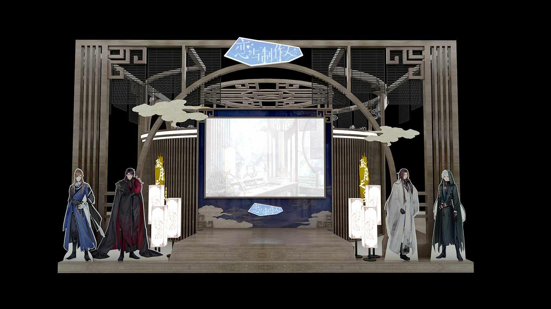 《恋与制作人》COMICUP2019 SP参展预告 西月国浪漫之旅等你赴约