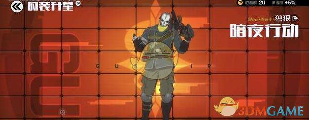 《王牌战士》独狼芬格尔狙击玩法攻略