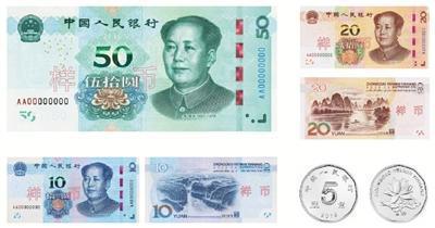 2019新版人民币为什么没有发行5元