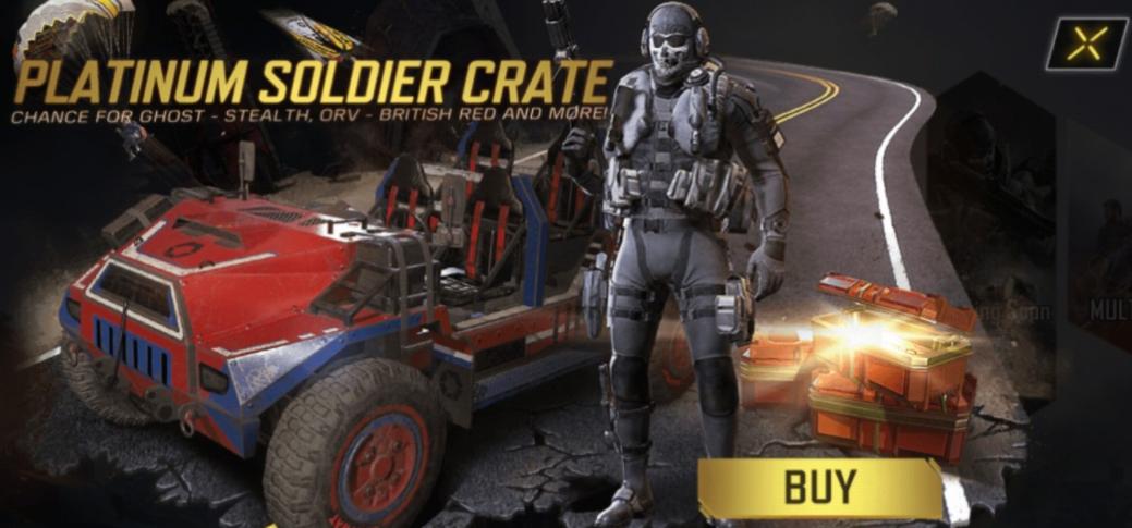 《使命召唤手游》【Soldier Crate】补给包奖励一览