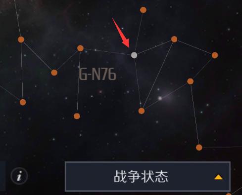 《第二银河》战争准备