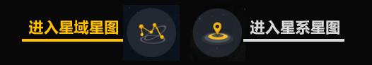 《第二银河》星系星图