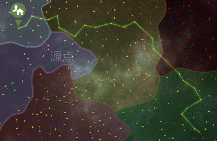 《第二银河》星际旅行