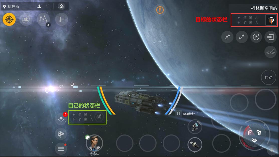 《第二银河》状态追踪