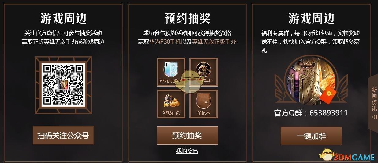《魔法门之英雄无敌:王朝》手游苹果版下载地址分享